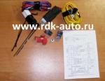 Монтажный набор для подключения ПТФ ВАЗ 2113..15